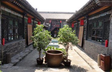 Yamen Youth Hostel Pingyao